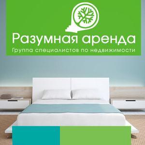 Аренда квартир и офисов Улан-Удэ