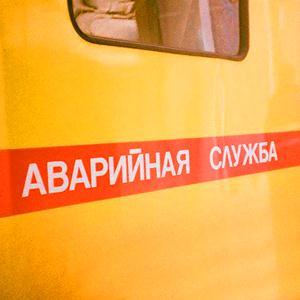 Аварийные службы Улан-Удэ