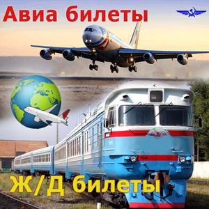 Авиа- и ж/д билеты Улан-Удэ