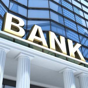 Банки Улан-Удэ