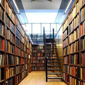 Библиотеки Улан-Удэ