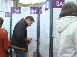 Центры занятости Улан-Удэ