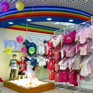 Детские магазины Улан-Удэ