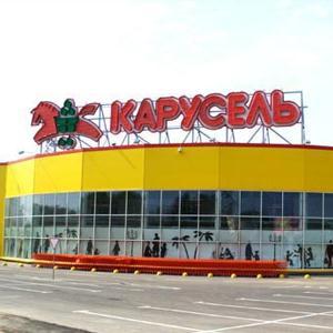 Гипермаркеты Улан-Удэ