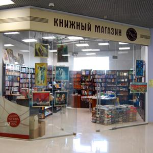 Книжные магазины Улан-Удэ