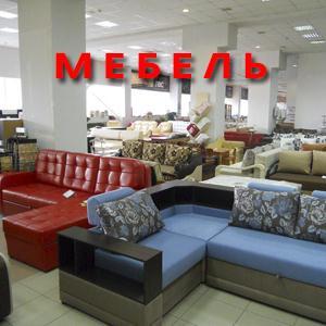 Магазины мебели Улан-Удэ