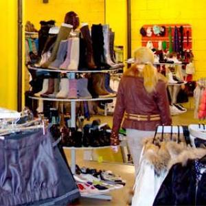 Магазины одежды и обуви Улан-Удэ