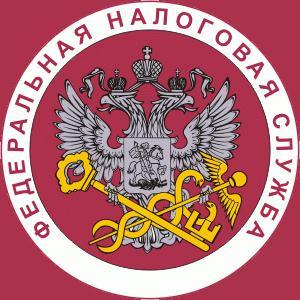 Налоговые инспекции, службы Улан-Удэ