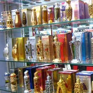 Парфюмерные магазины Улан-Удэ