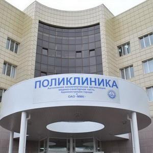Поликлиники Улан-Удэ