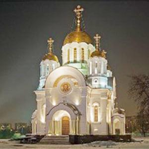 Религиозные учреждения Улан-Удэ