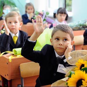 Школы Улан-Удэ