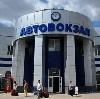 Автовокзалы в Улан-Удэ