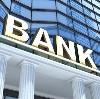 Банки в Улан-Удэ