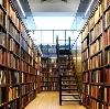 Библиотеки в Улан-Удэ