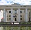 Дворцы и дома культуры в Улан-Удэ