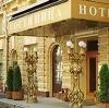 Гостиницы в Улан-Удэ