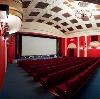 Кинотеатры в Улан-Удэ