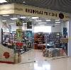 Книжные магазины в Улан-Удэ