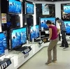 Магазины электроники в Улан-Удэ