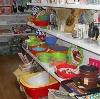 Магазины хозтоваров в Улан-Удэ