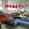 Магазины мебели в Улан-Удэ