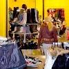 Магазины одежды и обуви в Улан-Удэ