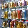 Парфюмерные магазины в Улан-Удэ