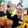 Школы в Улан-Удэ