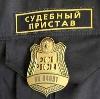 Судебные приставы в Улан-Удэ