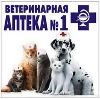 Ветеринарные аптеки в Улан-Удэ