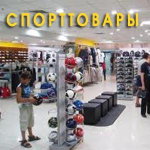 Спортивные магазины Улан-Удэ