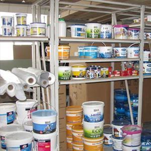 Строительные магазины Улан-Удэ