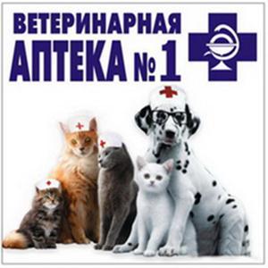 Ветеринарные аптеки Улан-Удэ